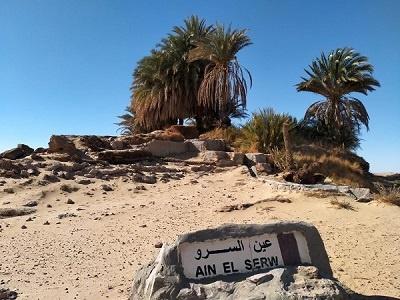 Ain El-Serw Spring
