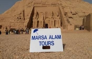 3 days trip to Luxor and Aswan with Abu simble from El Gouna