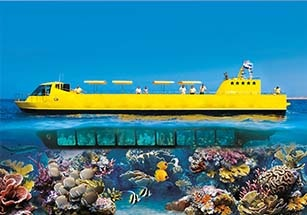 Submarine seascape Excursions | Hurghada Tours